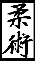 Akido-Schriftzug